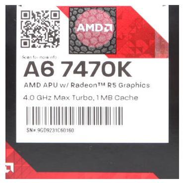 2017年12月APU电脑配置清单及价格