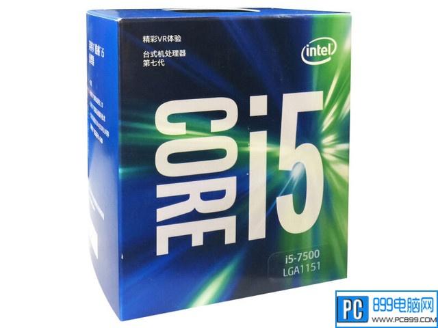 2017年12月酷睿i5 7500电脑配置清单及价格