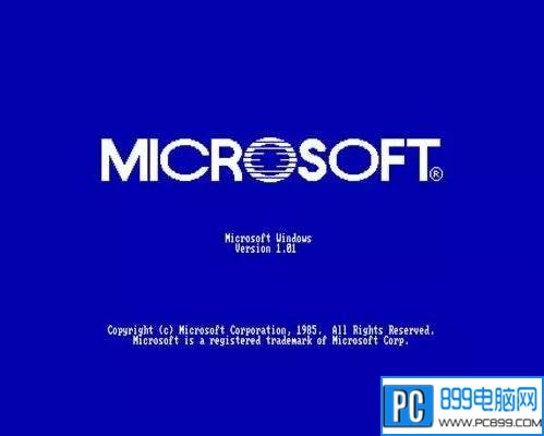 图解windows系统的发展史