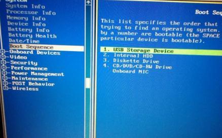 戴尔电脑怎么样把USB设为第一启动