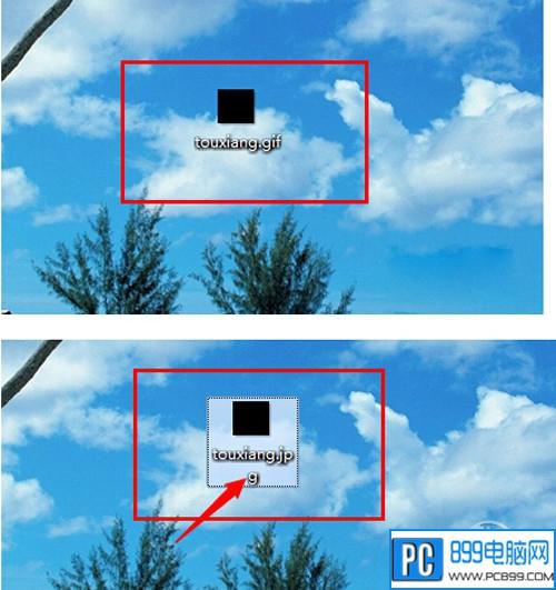 qq透明头像怎么设置