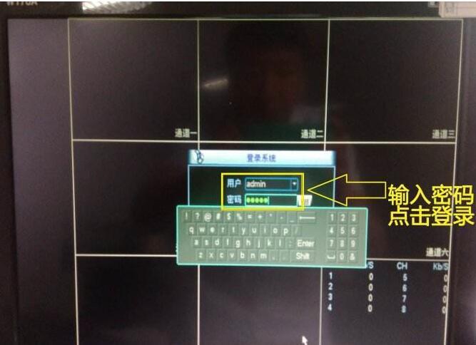 大华网络摄像机软件怎么安装