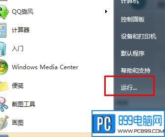 电脑上本地磁盘打不开是怎么回事