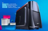【宁美】2199元AMD870K四核独显台式组装电脑游戏主机