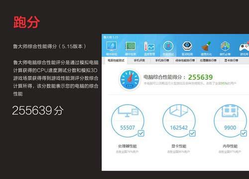 【宁美】4499元i5 7500/GTX1060 6G独显组装机游戏台式电脑