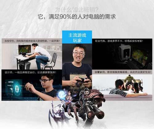 【宁美】3399元七代I5/GTX1050组装电竞台式电脑主机
