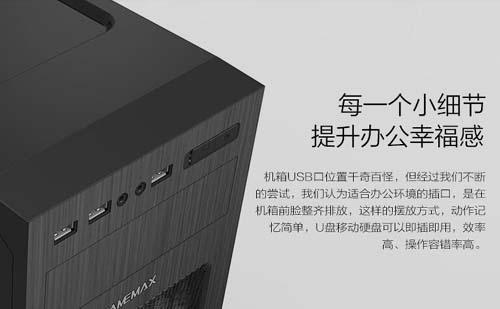 【宁美】1599元G4560双核台式组装电脑企业办公主机