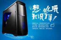 【宁美】2888元I3 7100/GTX1050组装台式电脑主机