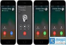 iOS 11支持iPhone自动接听电话 需要吗?