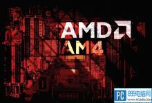 能效翻番!AMD 8代APU曝光:Zen+Vega、价格贵