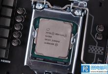 Intel被指蓄意减产导致奔腾G4560涨价 回应:需求太旺