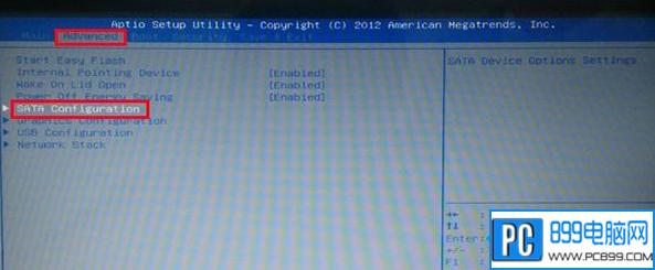 win7系统开机提示蓝屏代码0x000007B是什么原因
