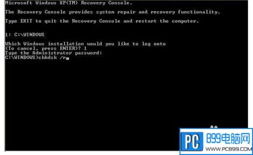 """电脑蓝屏""""0x000000ed""""的解决办法有哪些?"""