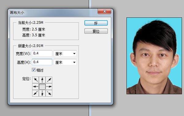 一寸照片的尺寸是多少 实例教你电脑制作1寸照片的方法