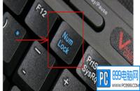 <strong>笔记本键盘字母变数字的办法有哪些?</strong>