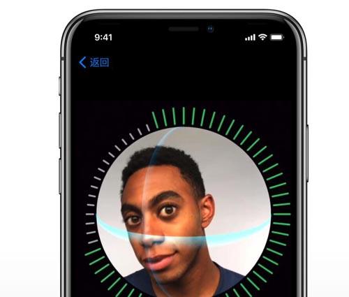 放弃指纹了 苹果新机人脸识别开启解锁刷脸时代