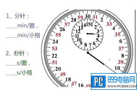 物理秒表怎么看数字?