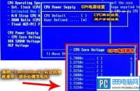 <strong>电脑要想短时间提高运行速度可以使用cpu超频</strong>