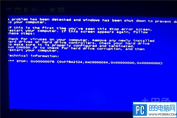 xp系统蓝屏出现0x00000023和0x00000024报错代码的原因和解决方法