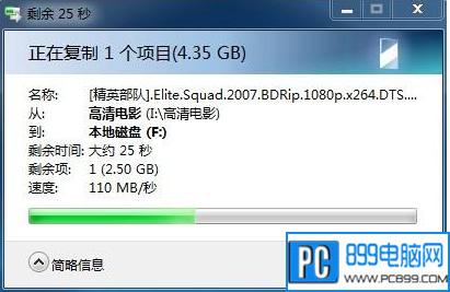 说说usb3.0传输速度到底是多少