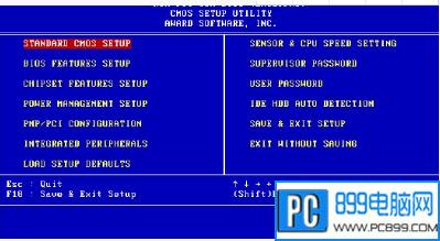 电脑出现error loading operating system怎么办