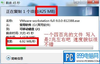 usb2.0传输速度是多少?如何提速?