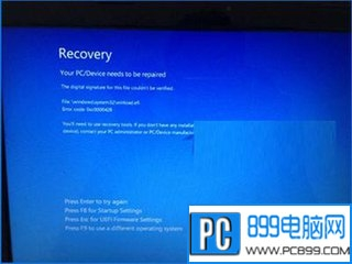 Win10蓝屏提示Your PC/Device needs to be repaired怎么解决?