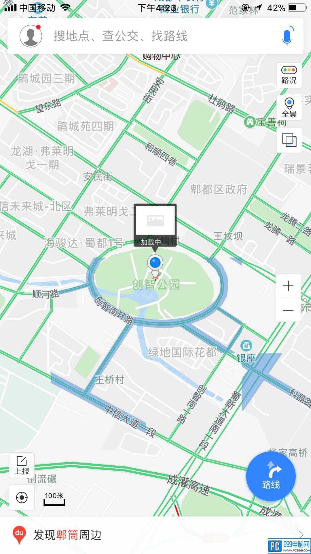 在手机上如何使用百度全景地图的模式