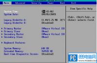 如何判断电脑主板中bios的几个常见类型的方法