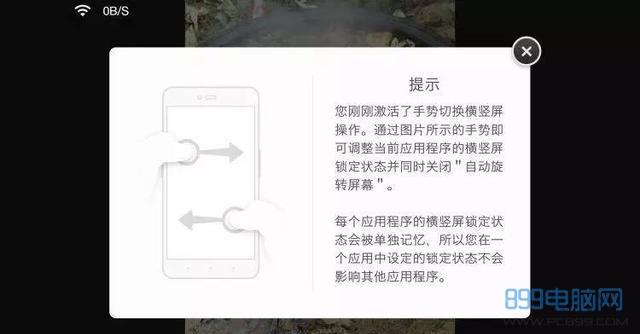 锤子/坚果手机是什么?锤子/坚果手机使用技巧大全的介绍