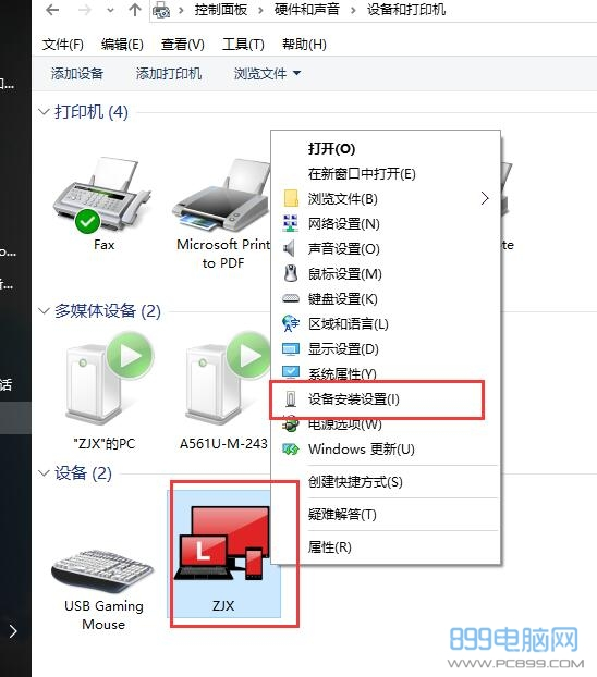 win10中怎么阻止Windows自动更新驱动程序(附详细步骤)