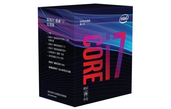 2018年3月酷睿i7 8700组装电脑配置清单及价格(六套)