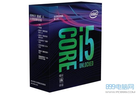 2018年3月六核六线程酷睿i5 8600K电脑配置清单及价格(四套)