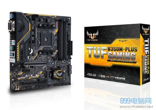4500元组装电脑配置蓝宝石RX560D配R5 1400