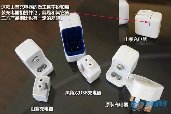 苹果原装充电器丢了,苹果充电器买哪个牌子的好