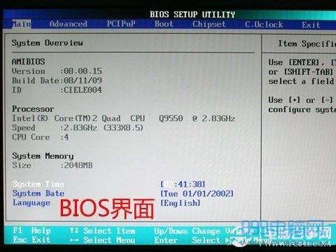最近对电脑很有兴趣在学习电脑知识,请教一下bios与coms的区别