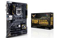 华硕TUF H310-PLUS GAMING主板怎么样 国民电竞游戏主板
