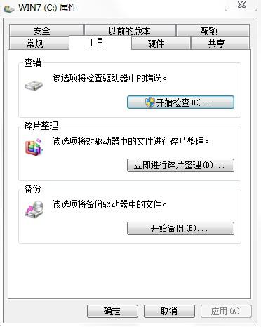 开机进不了windows系统的原因分析与解决方案