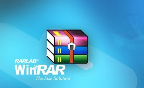 winrar是什么软件 文件解压与压缩软件必备工具之一