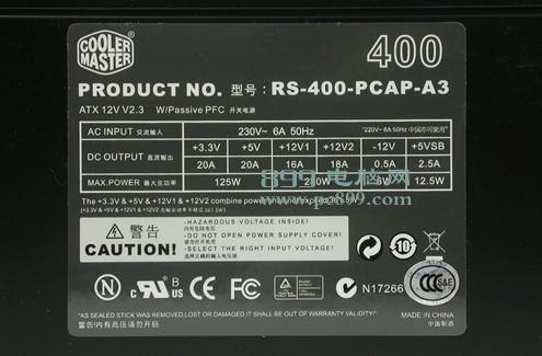 酷冷战斧400