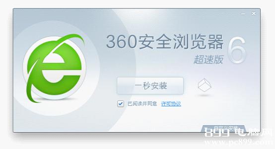 360与瑞星杀毒软件哪家强?看看网友怎么说