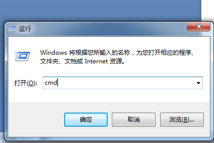 win10系统蓝屏代码0x00000001e的解决办法
