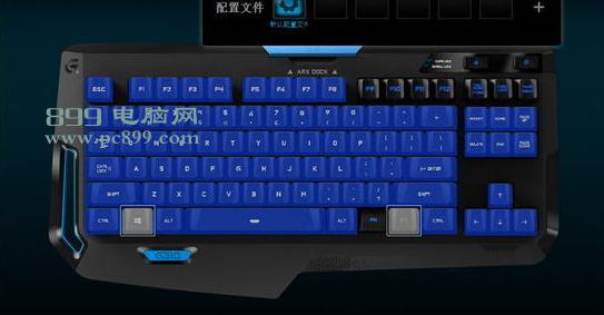 罗技G310