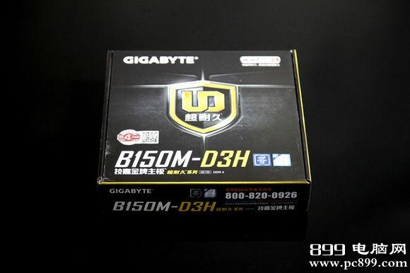 技嘉B150M-D3H主板
