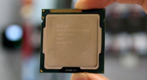E3 1230 V2
