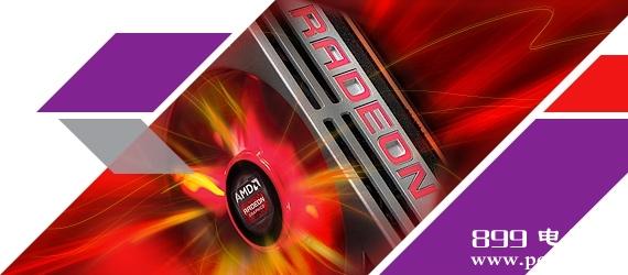 AMD最新下一代显卡曝光带宽突破1TB/s